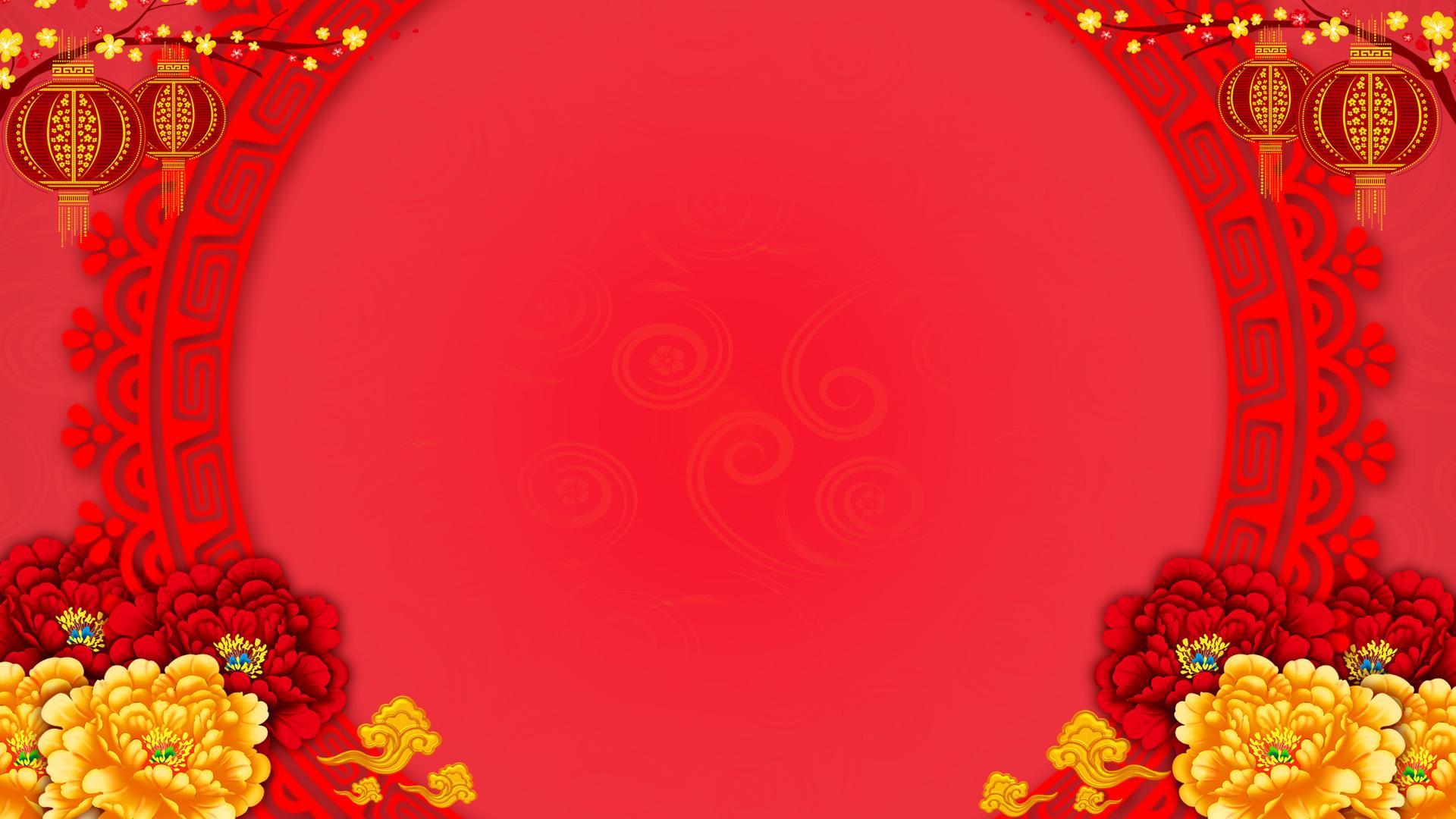 春节快乐<br>牛气冲天